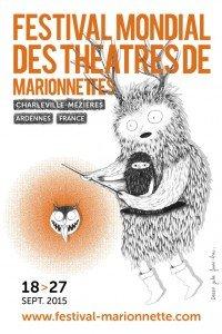 Festival Mondial des Théâtres de Marionnettes - 18ème édition par Angélique Lagarde dans Actualité cartepostale-200x300